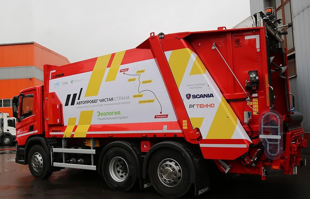 Реформа мусорной отрасли